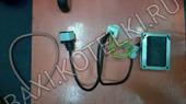 Трансформатор розжига (5331520)