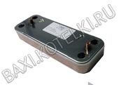 Теплообменник ГВС на 10 пластин (5686660)