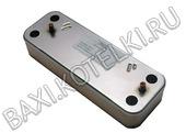 Теплообменник ГВС на 14 пластин (5686680)