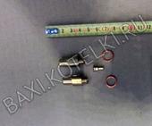 Инжекторы для природного газа комплект (609520)