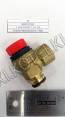 Клапан предохранительный 3 бар (6306101022)