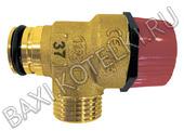 Клапан предохранительный 3 бар (710071200)
