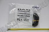 кабель электрода зажигания (710598000)