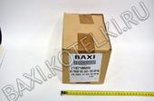 Газовоздушный смеситель (устройство Вентури) 90 сжиженный газ (710718900)