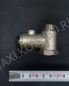 Клапан предохранительный 1/2 M/F 8 BAR (721392900)