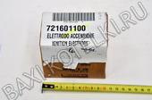 Электрод розжига (721601100)