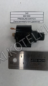 Прессостат предохранительный системы отопления (9951692)